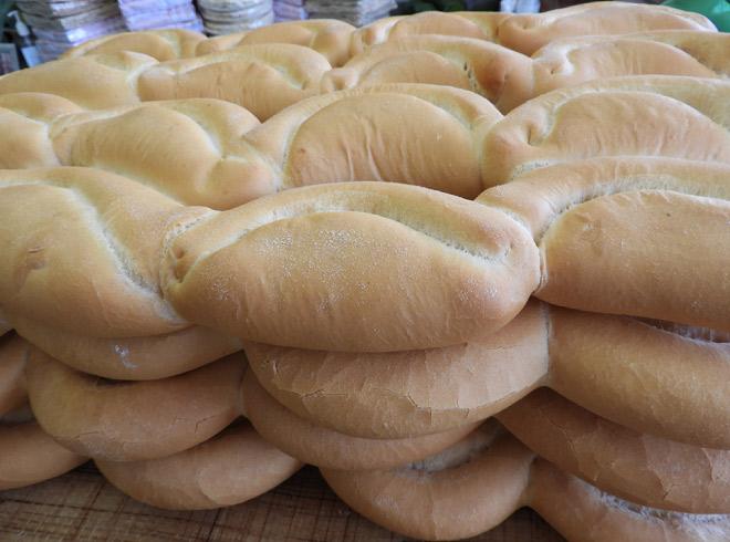 Panadería- repostería Ruiz Villar
